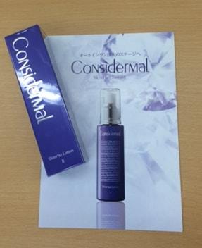 considermal01-min